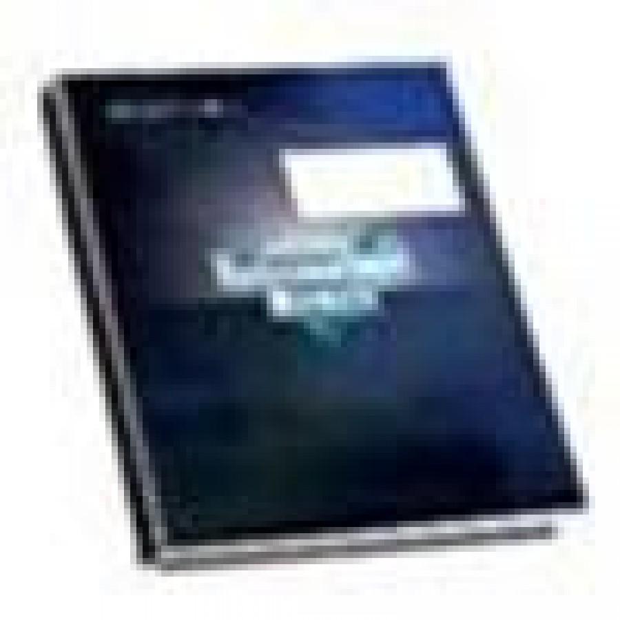 PRODUCT UNAVAILABLE - 205 Analog Manual