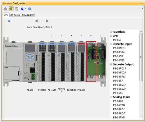 p2000-productivity-software-screen